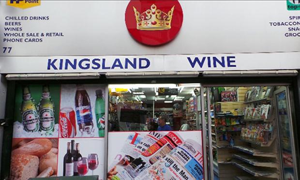 Kingsland Wine