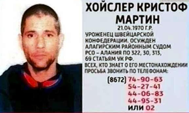A wanted appeal issued by Russian police in 2011